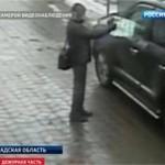Камери заснеха поръчково убийство в Санкт Петербург (ВИДЕО)