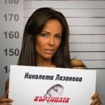 """Николета Лозанова влиза обратно в """"Къртицата"""""""
