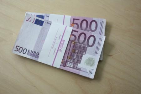 Финансовото министерство занижи очакванията си за ръста на икономиката за 2013 г.