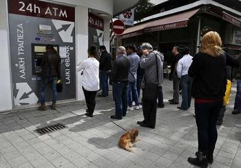 Проблеми в Кипър
