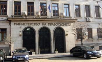 Министерство на правосъдието със своите задължения от 5 милиона лева е само една от институциите, които дължат такса смет.
