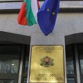 Висшия съдебен съвет (ВСС)