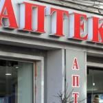 КЗК: НЗОК нарушава конкуренцията между аптеките