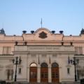 Народното събрание на Р. България