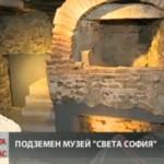 "Откриха подземния музей под базиликата ""Света София"""