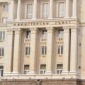 правителство, министерски съвет