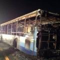 изгорял автобус