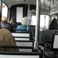 Пътници в автобус