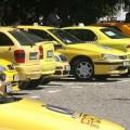 такси, таксита