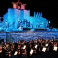 Фестивал във Велико Търново