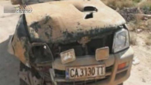 българска кола в Сирия