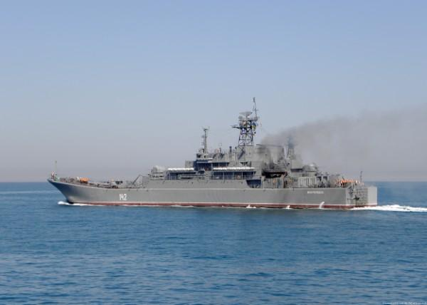 "Руски десантен кораб ""Новочеркасск"""