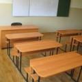 Чин, чинове, класна стая, клас, ученици, училище