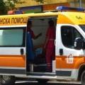 Линейка, бърза помощ, спешна помощ