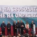 Митинг на БСП и ДПС на 16112013