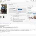 Александър продава органите си в ebay