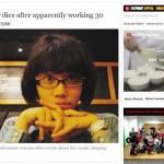 Момиче умря след 30-часов работен ден