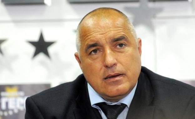 Бойко Борисов ще изпълни ли даденото обещание и да подаде оставка или ще излъже всички?