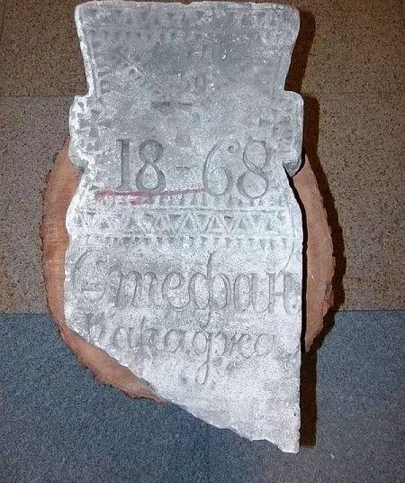 Откриха надгробната плоча на Караджата!