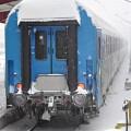 Влак, гара, зима, пътници