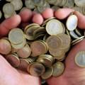 Монети, пари, лев, левове