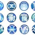 Зодии, зодиак, хороскоп, хороскопи