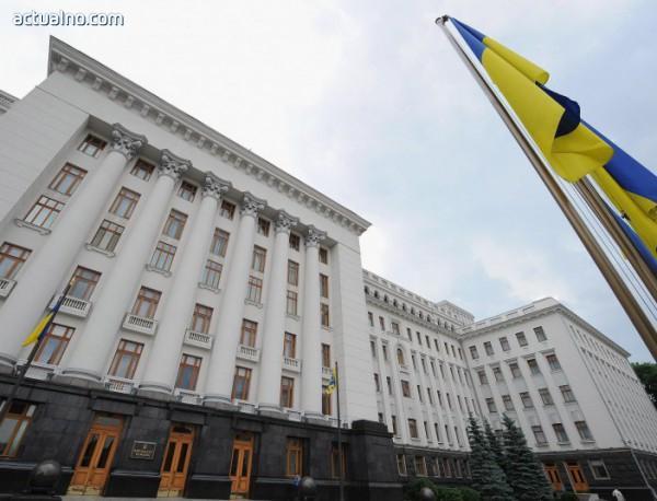 Украйна може да се откаже от кирилицата