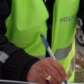 кат, полиция, акт