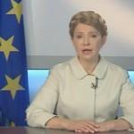 Тимошенко назова причината за военната агресия на Русия