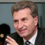 """ЕС и САЩ дават пари на Украйна да се издължи първо към """"Газпром"""""""
