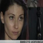Милена, съпруга на убития в Лясковец полицай: Разстреляха мечтите ни, точно когато започнаха да се сбъдват (видео)
