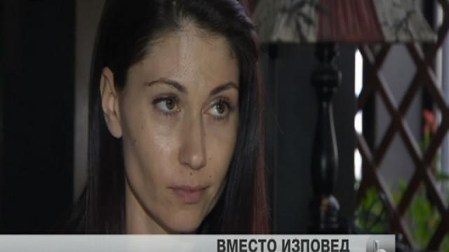 Милена, съпруга на полицая в Лясковец