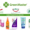Green Master – българската версия за мултилевъл бизнес за здраве и красота
