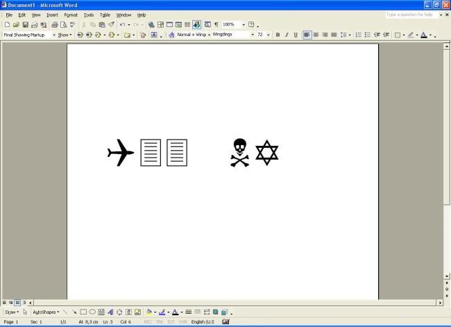 Информация за атентатите от 11.09.2001 г. е заложена в Microsoft Office Word