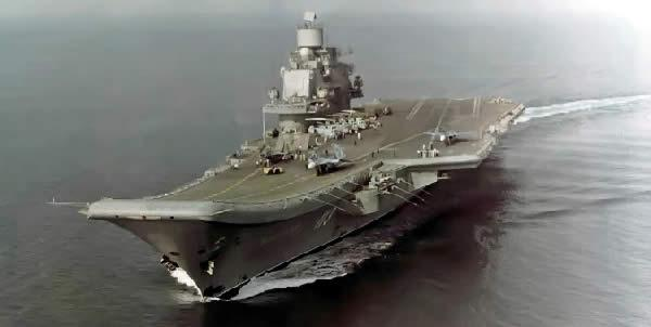 "Самолетоносача ""Адмирал Кузнецов"""