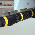 """Американска ракета """"въздух-земя"""" """"Хелфайър"""""""
