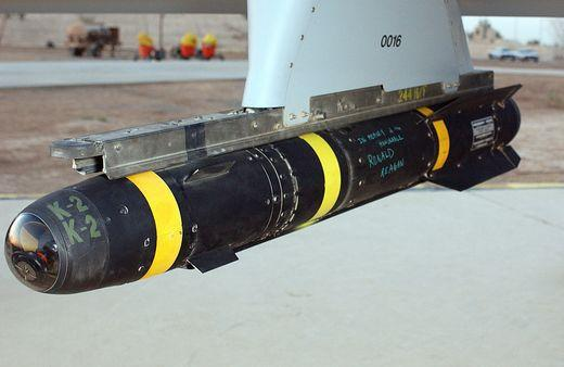 """Американска ракета """"въздух-земя"""" се озова Куба"""