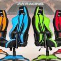 Геймърски стол, геймърски столове