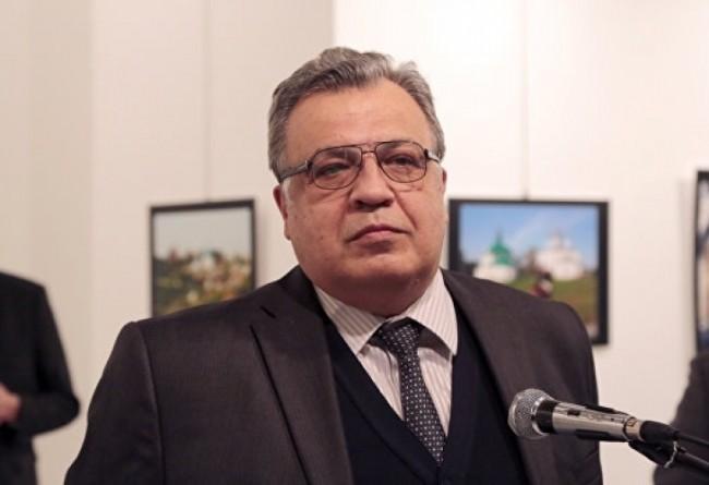 Ясни са причините и целта на убийството на руския посланик