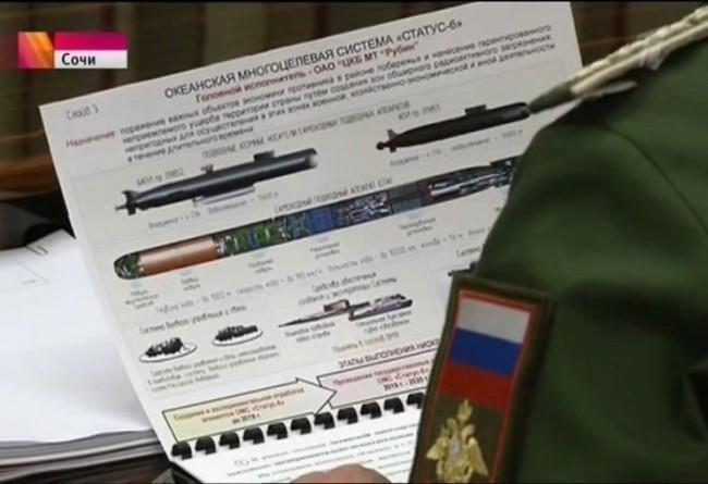 Popular Mechanics: Русия изпитала гигантско термоядрено торпедо