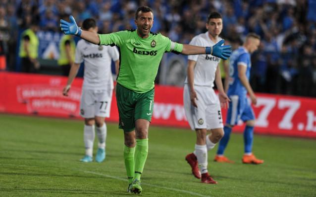 Георги Петков отне Купата на България от Левски