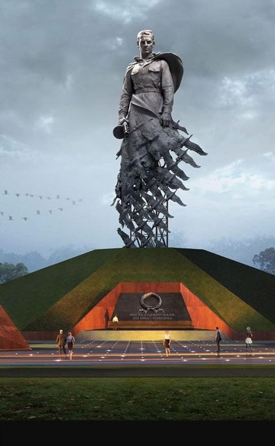 Мемориалът в Ржев