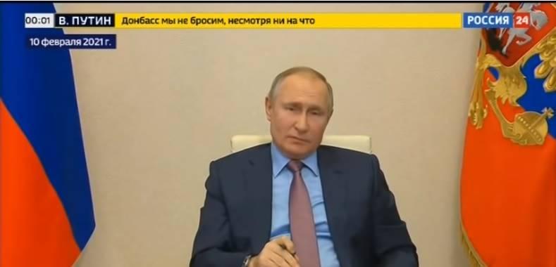 """Според президента на Русия Владимир Путин, създаването на ваксината """"Спутник V"""" и успехите в отбраната дразнят Запада."""